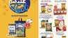 عروض التميمي الرياض والقصيم اهلا رمضان