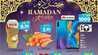عروض يورومارشيه رمضان كريم