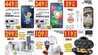 عروض الدانوب الرياض تسوق اكثر