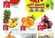 عروض المدينة لثلاث ايام 21 رمضان 1440