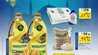 عروض لولو الرياض مقاضيك في رمضان