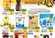 عروض جراند مارت الدمام عروض رمضان