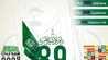 عروض مراكز بيرلتز السعودية عروض اليوم الوطني 89