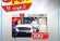 عروض هايبر بنده لثلاث ايام 15/9/2019